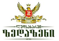 Zedazeni (Logo #GetraenkeFlip)